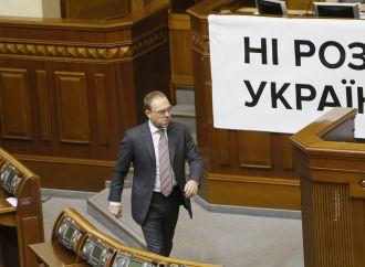 Сергій Власенко: Запитання до Генпрокурора