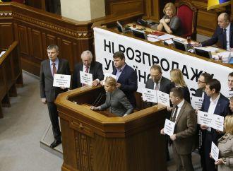 Рада розгляне законопроект «Батьківщини», що продовжує мораторій на продаж землі на 5 років