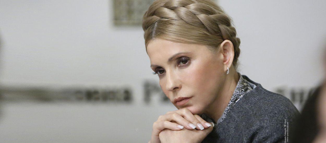 Юлія Тимошенко: Занижена у 30 разів оцінка ГТС – це «наперстки» перед здачею системи