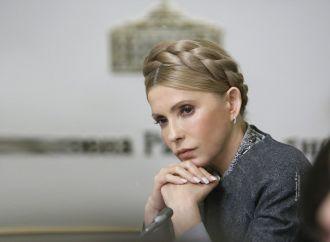 Юлія Тимошенко: Нинішня Конституція не дає змоги реалізувати імпічмент президента