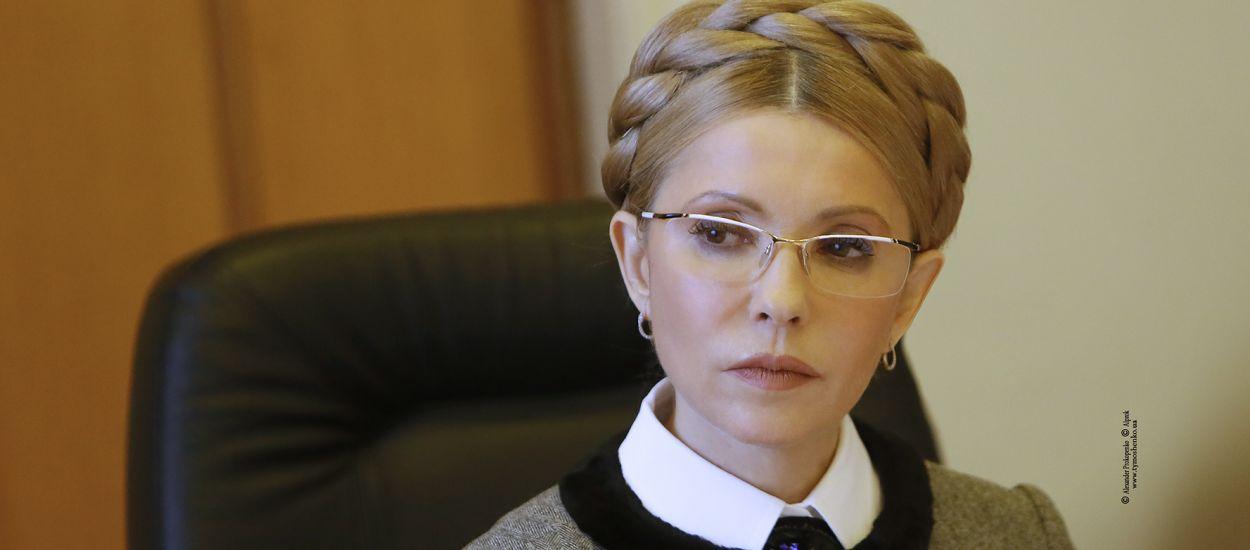 Юлія Тимошенко: Гібридний мир не повинен стати відповіддю на гібридну війну