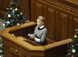 «Батьківщина» вимагає 21 грудня розглянути в Раді відставку Гонтаревої та призначити нового голову НБУ