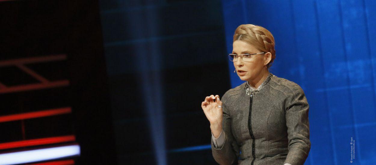 Українці мають обрати президента від народу, а не від кланів, – Юлія Тимошенко