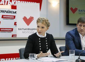 Юлія Тимошенко зустрілась з лідерами «Батьківщини Молодої»