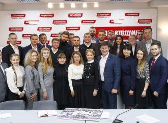 Юлія Тимошенко зустрілась з лідерами «Батьківщини Молодої», 01.12.2017