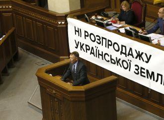 Зняття Єгора Соболєва з посади голови антикорупційного комітету – це політична розправа, – Сергій Соболєв