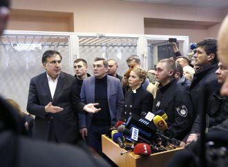 Юлія Тимошенко: Суд над Саакашвілі – це маркер для світу, чи є в Україні верховенство права, 11.12.2017