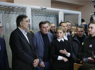 Юлія Тимошенко відвідала засідання суду у справі Саакашвілі, 11.12.2017