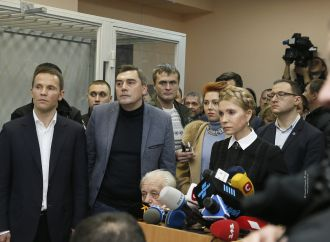Юлія Тимошенко прибула на судове засідання у справі Міхеїла Саакашвілі