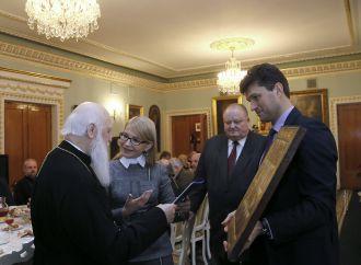 Юлія Тимошенко привітала Святійшого Патріарха Філарета з днем тезоіменитства