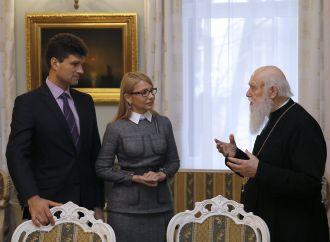 Юлія Тимошенко привітала Святійшого Патріарха Філарета з днем тезоіменитства, 14.12.2017