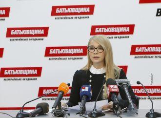 Прес-конференція Юлії Тимошенко, 25.12.2017