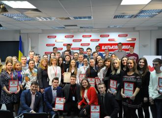 «Батьківщина Молода» провела VIІ Київську «Школу політичного успіху»