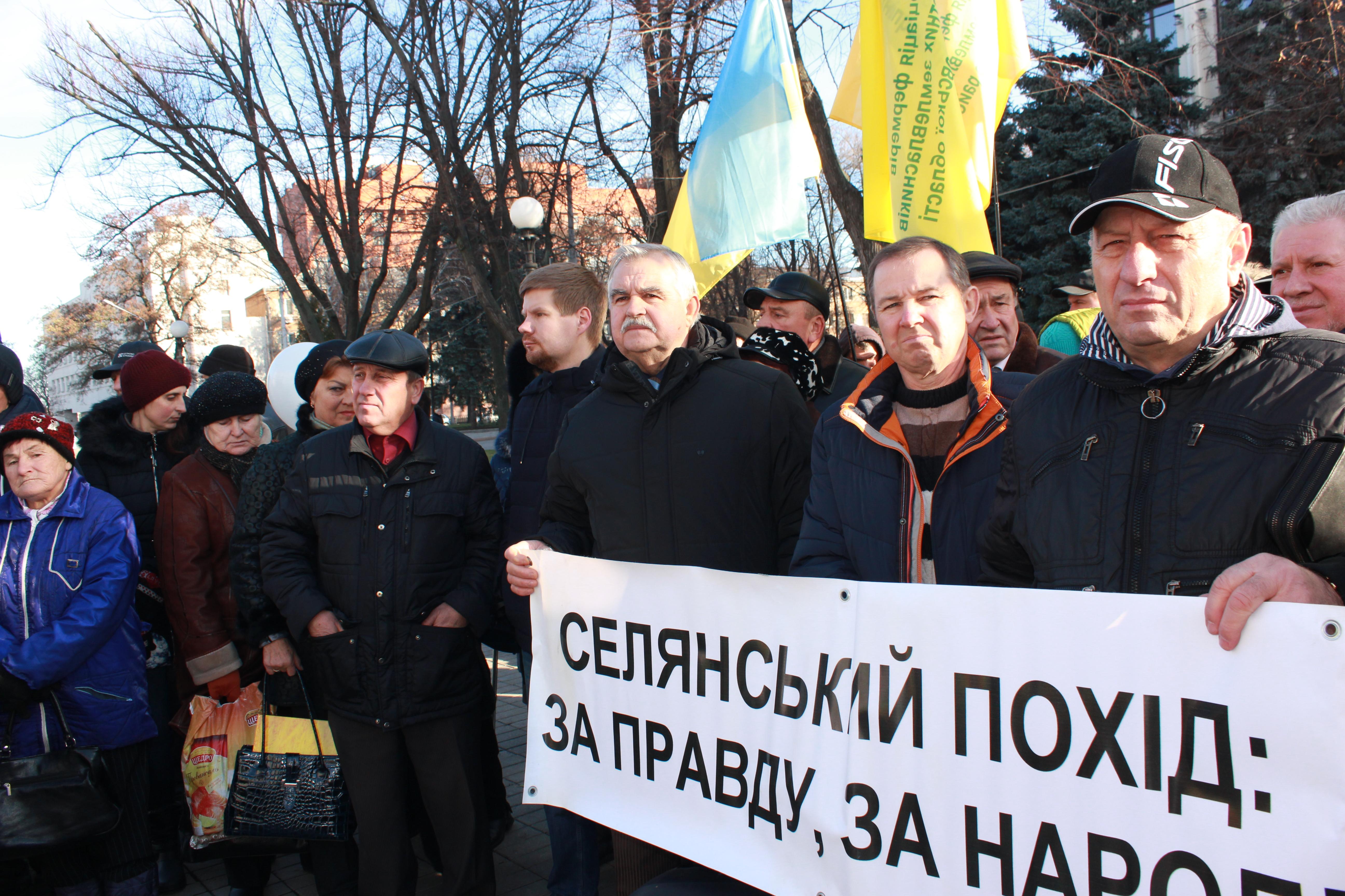 Мітинг за продовження мораторію на продаж землі у м. Дніпро