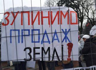 Київська «Батьківщина» вийшла до ВР, вимагаючи продовжити мораторій на продаж землі