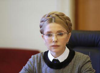 Юлія Тимошенко: Потужну програму підтримки фермерства буде ухвалено після зміни влади