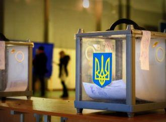 Вибори в ОТГ: перемоги «Батьківщини»