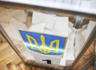 На Полтавщині виявлено виборчі бюлетені без захисних знаків
