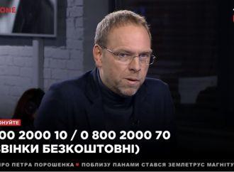 Сергій Власенко: ПАРЄ вимагає від України збалансувати новий склад ЦВК