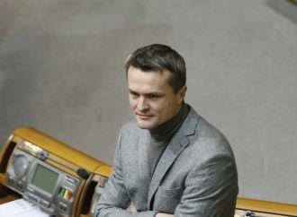 «Батьківщина» підтримала комплекс заходів щодо відповідальності РФ за агресію проти України