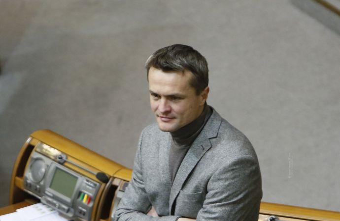 Ігор Луценко: Знімати недоторканність треба комплексно – із депутатів, суддів і президента, 18.09.2018
