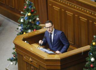 «Батьківщина» вимагає додати до законопроекту про реінтеграцію Донбасу положення про Крим, 16.01.2018