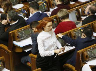 Альона Шкрум: Закон про так звану реінтеграцію Донбасу