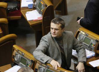 Ігор Луценко: Законодавство, яке завдає шкоди економіці