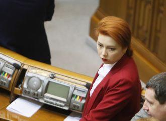 Альона Шкрум: «Батьківщина» вимагає створити справжній Антикорупційний суд, 21.02.2018