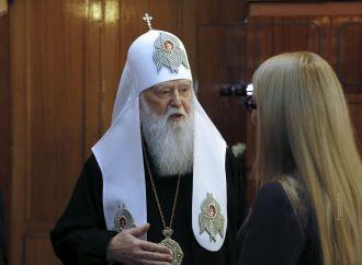 Юлія Тимошенко привітала Святійшого Патріарха Філарета з 89-річчям,  23.01.2018