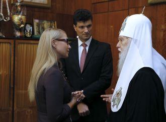 Юлія Тимошенко привітала Святійшого Патріарха Філарета з 89-річчям