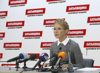 Прес-конференція Юлії Тимошенко, 24.01.2018