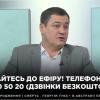 Сергій Євтушок: Голосування за нового голову НБУ неможливе без звіту Гонтаревої