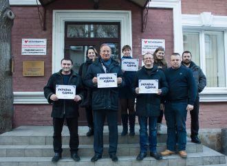 «Батьківщина» Одещини долучилася до міжнародного флешмобу «United Ukraine»