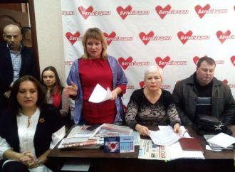 Вінницька «Батьківщина» вимагає звільнити чиновницю за нападки на партію