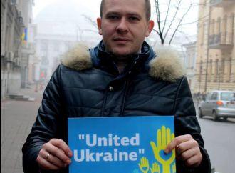 Іван Крулько: Об'єднуймо Україну!
