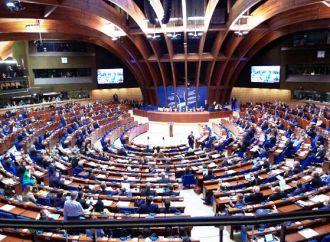 ПАРЄ зобов'язала Україну призначити новий склад ЦВК з урахуванням інтересів усіх  парламентських фракцій