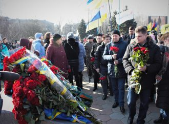 Партійці Одещини провели мітинг-реквієм за Героями Небесної сотні