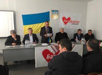 На Херсонщині «Батьківщина» провела Форум депутатів місцевих рад