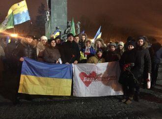 Харківська «Батьківщина» вшанувала пам'ять загиблих на Майдані