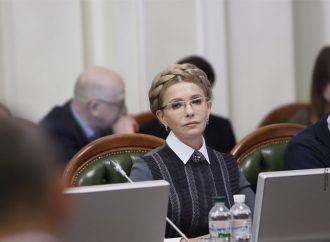 Погоджувальна рада керівників парламентських фракцій та комітетів, 26.02.2018