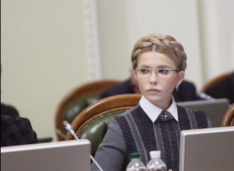 Світ стурбований рівнем корумпованості чинної влади в Україні, – Юлія Тимошенко (оновлено)