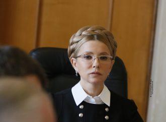 АНОНС: Брифінг Юлії Тимошенко