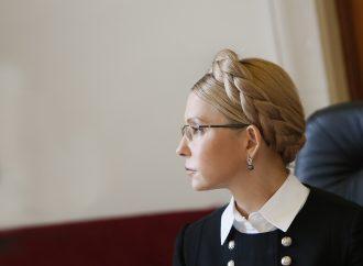 На Майдані билося серце великої нації, – Юлія Тимошенко згадала трагічні події Революції Гідності