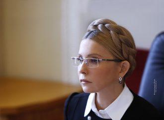 Для боротьби з корупцією у влади немає політичної волі, – Юлія Тимошенко