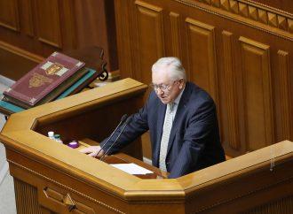 Верховна Рада закликає польську владу повернути в українсько-польські зв'язки стратегічне партнерство