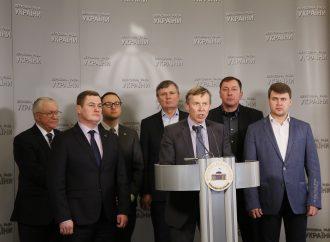 «Батьківщина» вимагає розслідувати факт перешкоджання нардепом Пономарьовим журналістській діяльності