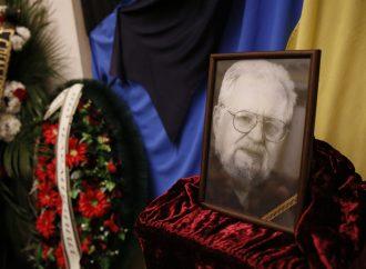 Україна прощається з Мирославом Поповичем, 13.02.2018