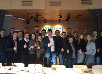 В Івано-Франківську відбувся IV Форум лідерів «Батьківщини Молодої»