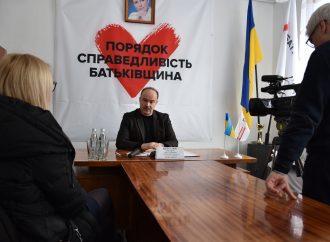 Михайло Цимбалюк: «Батьківщина» напрацьовує програму розвитку країни